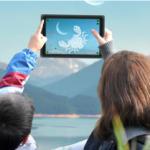 Para ver estrelas. No céu e no iPad.